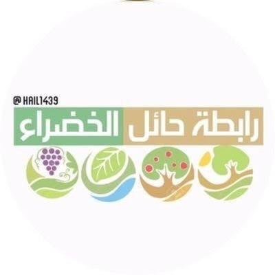 جمعية حائل الخضراء تبادر بزرع شجرتين امام كل منزل