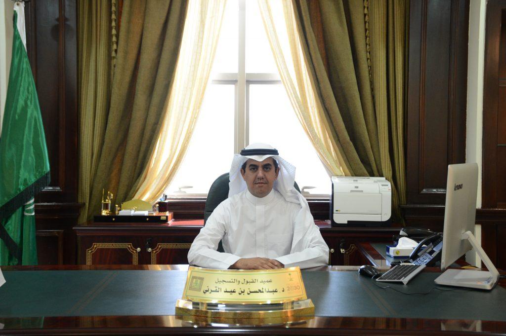 عمادة القبول والتسجيل بجامعة الملك خالد تنهي إجراءات معالجة الجداول بأكثر من 200 ألف عملية