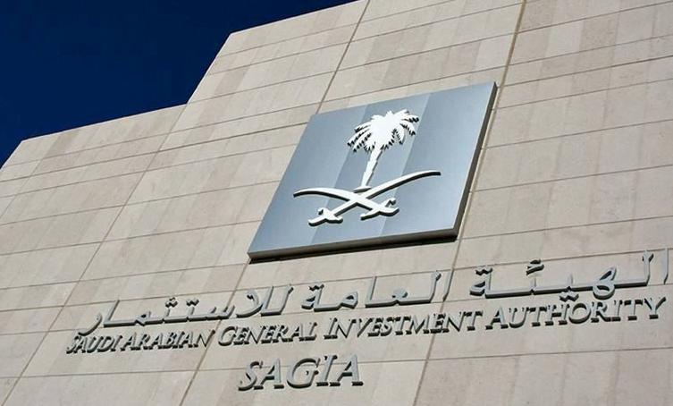 الاستثمار: تنفيذ أكثر من 300 إصلاح اقتصادي وإصدار 291 رخصة استثمار أجنبي
