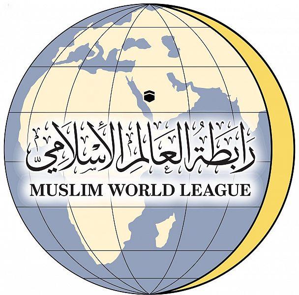 المنظمات والهيئات الإسلامية تؤكد وقوفها مع المملكة ضد الهجوم الإرهابي على معملي شركة أرامكو
