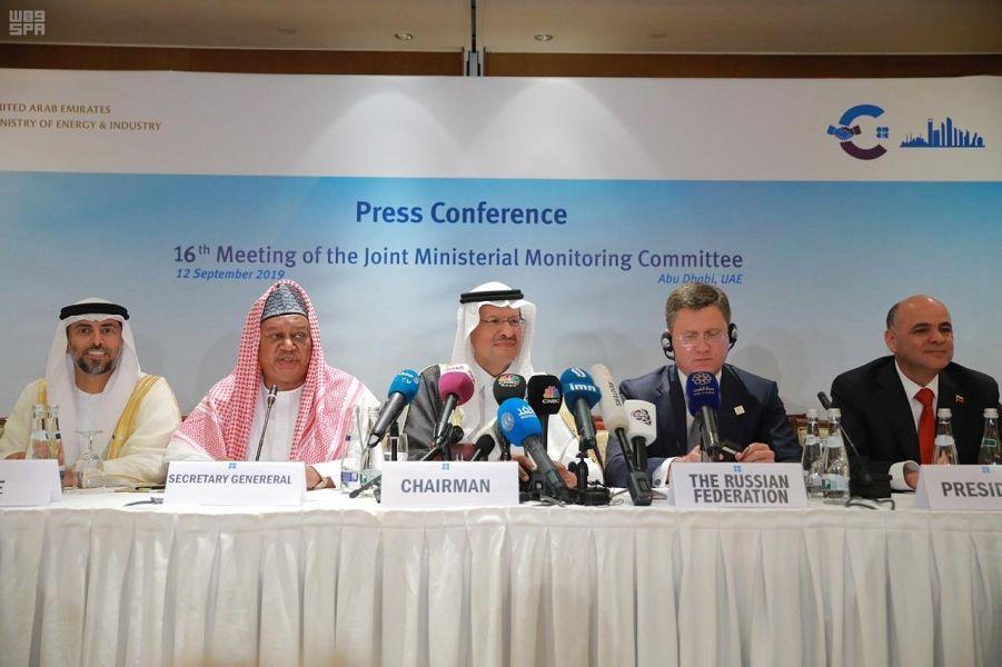 برئاسة المملكة.. انعقاد اجتماع اللجنة الوزارية لمراقبة اتفاق خفض إنتاج النفط
