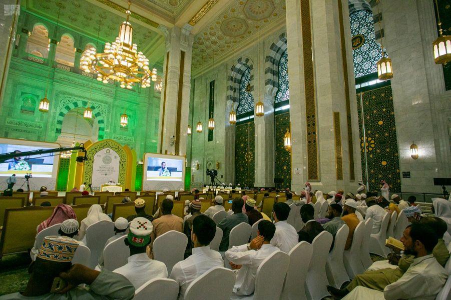 اختتام التصفيات النهائية لمسابقة الملك عبدالعزيز الدولية في دورتها الـ 41 بالمسجد الحرام