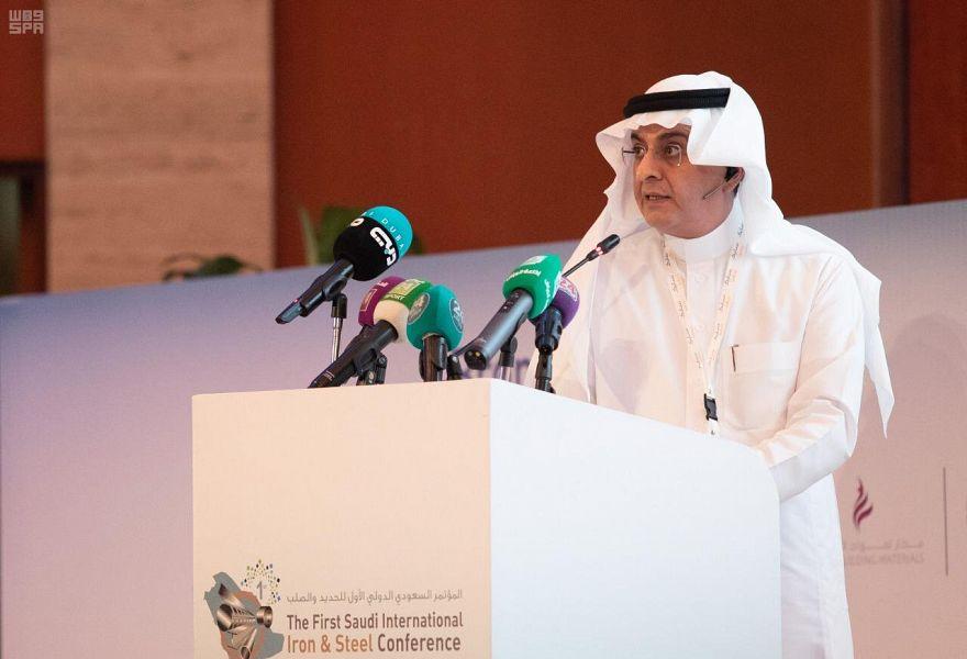 مؤتمر الحديد والصلب الأول يخرج بـ 13 توصية لتحفيز الصناعة والاستثمار