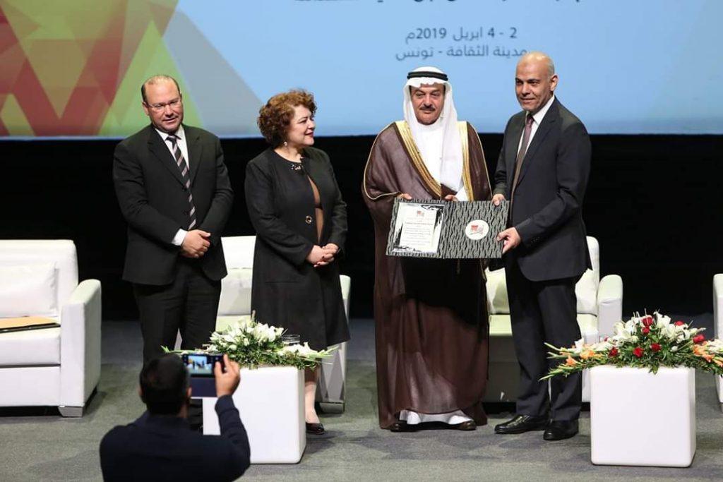 الفهرس العربي الموحد خدمة ابتكارية معرفية للنهوض بالثقافة العربية والمحتوى العربي الرقمي