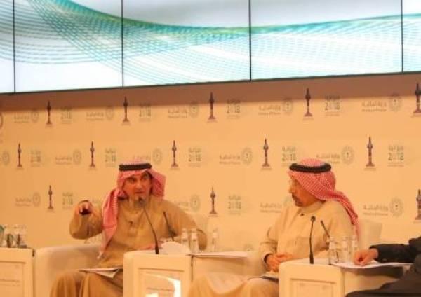 ياسر الرميان رئيسا لمجلس إدارة شركة أرامكو خلفا لوزير الطاقة خالد الفالح