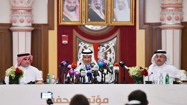 أمين الناصر: أرامكو السعودية تستعيد قدراتها الإنتاجية بسرعة وتتوقع استقرار الإمدادات العالمية
