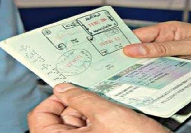 البدء في إصدار التأشيرة السياحية لدخول المملكة نهاية سبتمبر الجاري