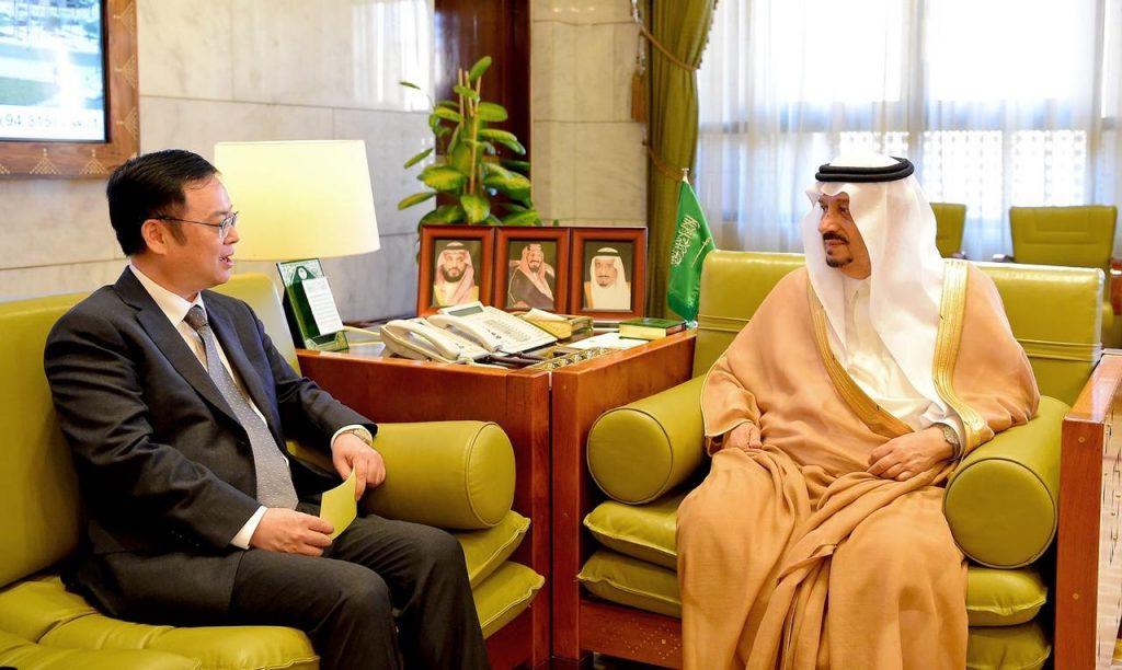 سمو أمير منطقة الرياض يستقبل سفير جمهورية الصين الشعبية لدى المملكة