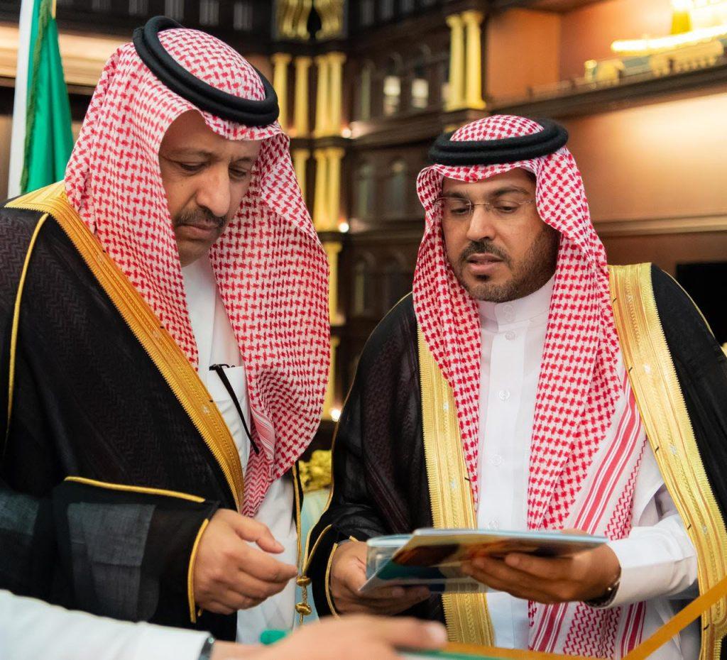 أمير منطقة الباحة يلتقي قادة التعليم في المنطقة