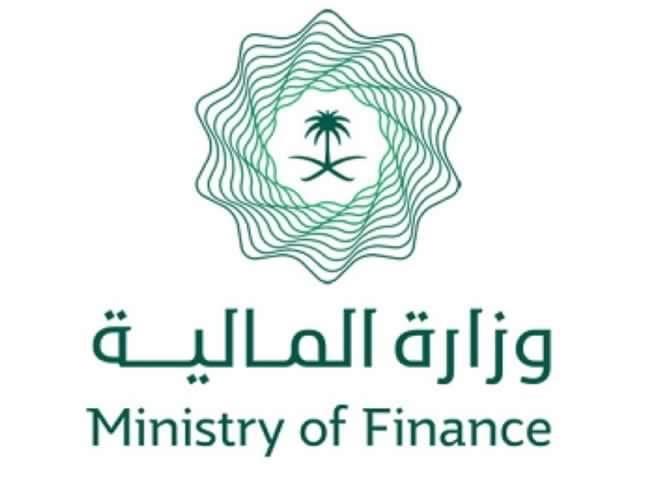 وزارة المالية تعلن أسماء المرشحين والمرشحات لشغل الوظائف الإدارية