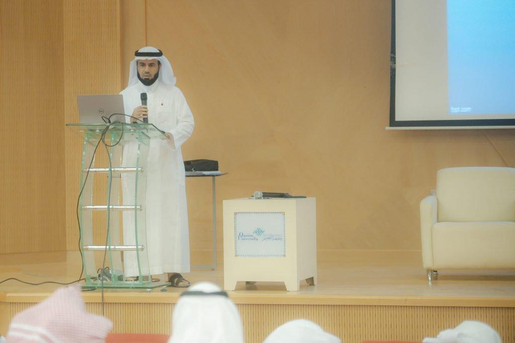 جامعة القصيم تُقيم برنامجين تدريبيين لأعضاء هيئة التدريس وطلبة الدراسات العليا