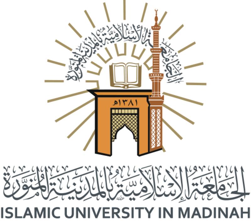 الجامعة الإسلامية بالمدينة تستضيف لقاء قيادات التعليم الجامعي.. غداً الجمعة