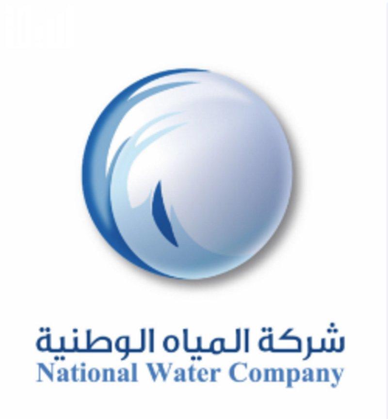 المياه الوطنية ترقمن تقديم الخدمات بالمدينة المنورة وتبوك وقريبًا محافظات منطقة الرياض