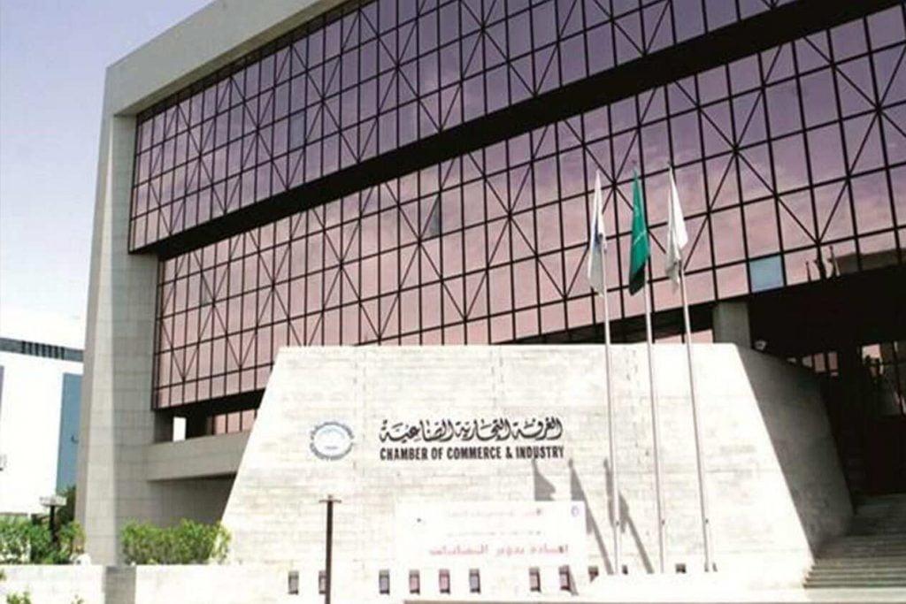طرح 226 وظيفة للجنسين في الرياض
