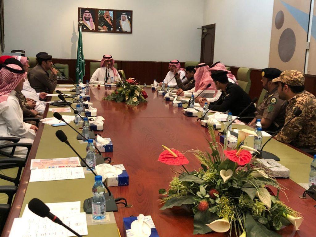 محافظ الخرج يرأس اجتماع اللجنة الأمنية استعداداً لليوم الوطني