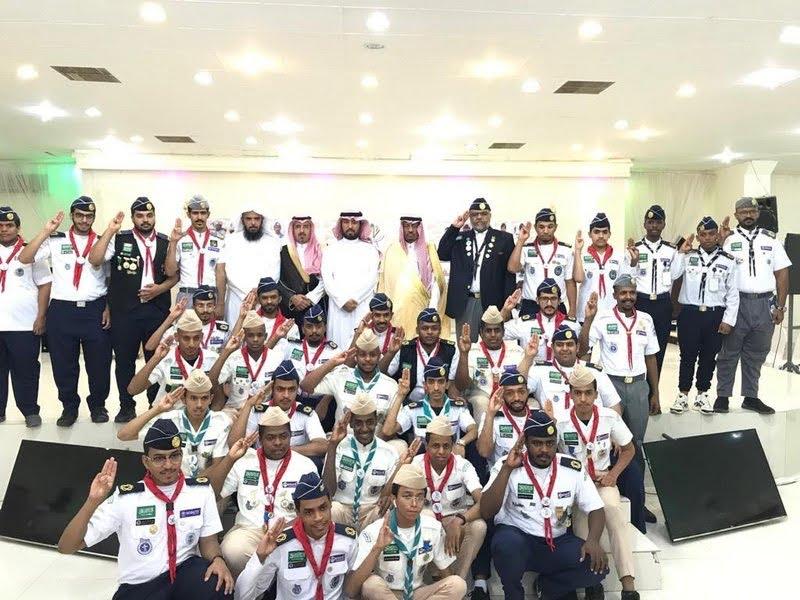 """""""تنمية الأفلاج """" تحتفل بالفرقة الكشفية لتحققها 12 إنجازاً في خدمة ضيوف الرحمن ."""