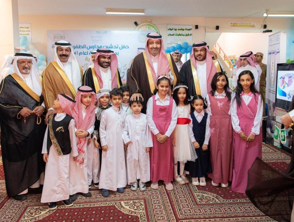 أمير الباحة يرأس الاجتماع الدوري لمحافظي المحافظات ومديري الإدارات الخدمية بالمنطقة ويدشن مدارس الطفولة المبكرة البالغ عددها 32 مدرسة