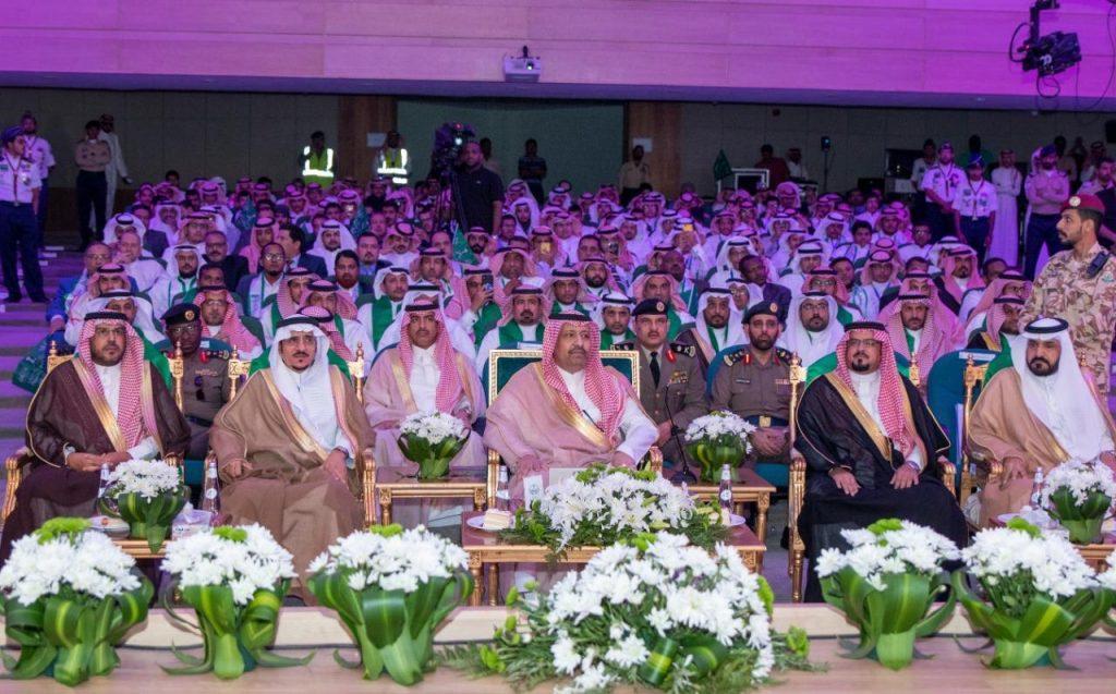 الأمير حسام بن سعود يرعى احتفال جامعة الباحة باليوم الوطني الـ89