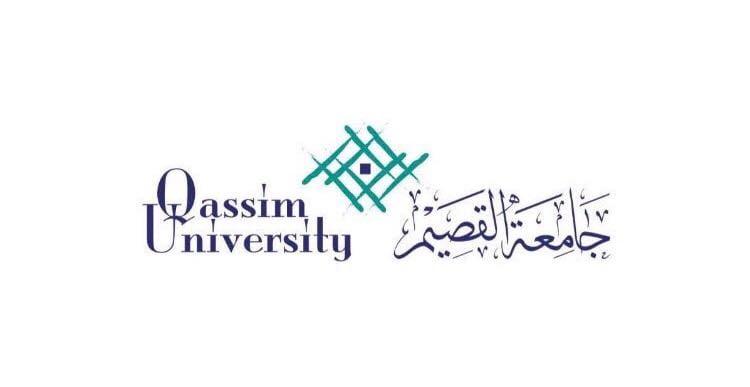 """جامعة القصيم تقيم برنامجي """"واعد وجدير"""" لتأهيل أعضاء هيئة التدريس وطلبة الدراسات العليا"""