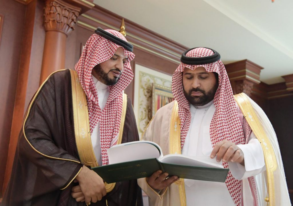 سمو أمير جازان بالنيابة يتسلم التقرير السنوي لهيئة الغذاء والدواء ..