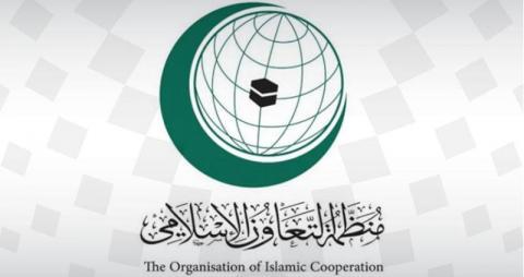 بدعوة من المملكة .. اجتماع طارئ لـ«التعاون الإسلامي» رداً على خطة نتنياهو