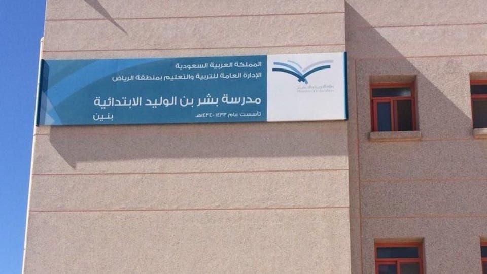 """جموع غفيرة تشيع جثمان """"معتز الحارثي """" فقيد ابتدائية الرياض"""