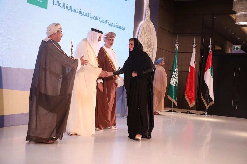 """المؤسسة الخيرية الوطنية للرعاية الصحية المنزلية """"نرعاك"""" تفوز بجائزة مجلس التعاون للتنمية المستدامة"""