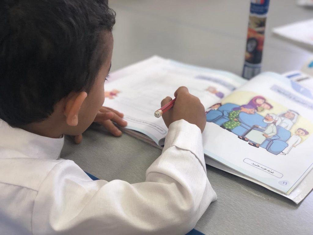 الطفولة المبكرة في تعليم منطقة الحدود الشمالية