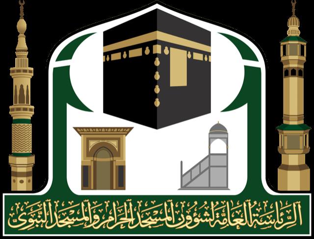 الإدارة العامة للشؤون العلمية والتوجيهية النسائية تطلق محاضراتها بعنوان ( الإخاء بناء ونماء وإنما المؤمنون إخوة )