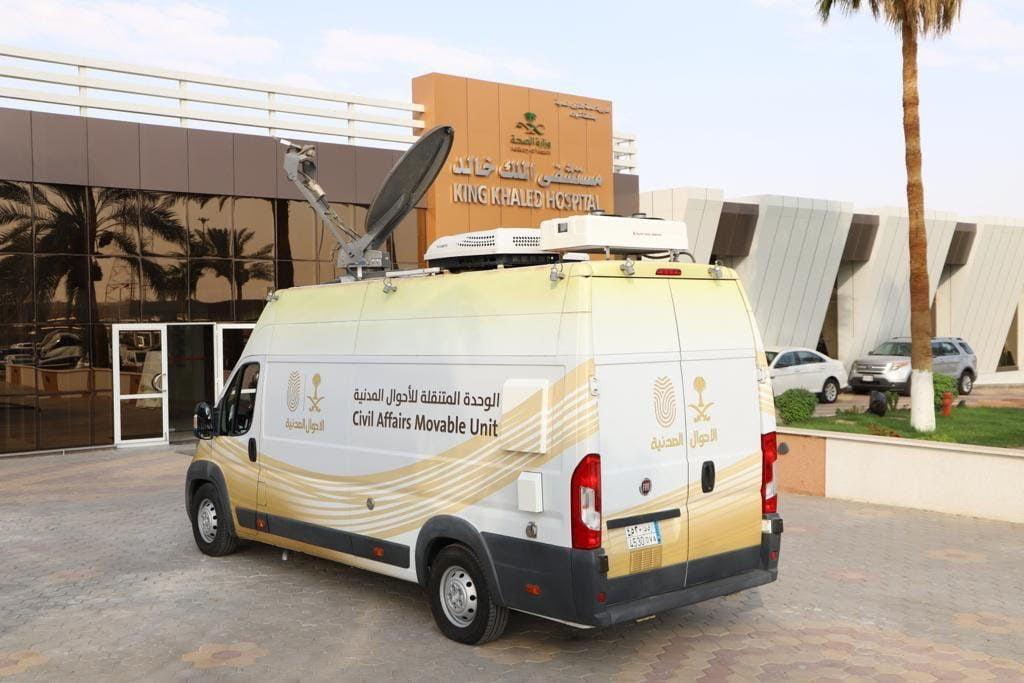 وحدة الأحوال المدنية المتنقلة تقدم خدماتها بمستشفى الملك خالد بتبوك