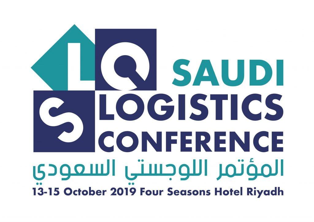 المؤتمر اللوجستي السعودي سيشهد الإعلان عن أكبر منطقة للخدمات اللوجستية المتكاملة في المملكة