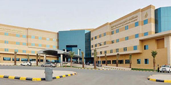 وظائف إدارية شاغرة بمدينة الأمير محمد بن عبدالعزيز الطبية بالجوف