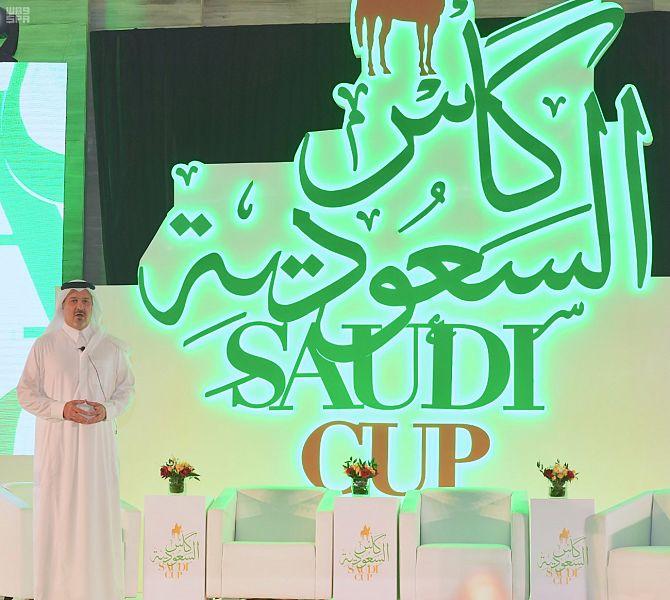 """رئيس نادي الفروسية يدشن """"كأس السعودية"""" ويكشف إستراتيجية النادي"""