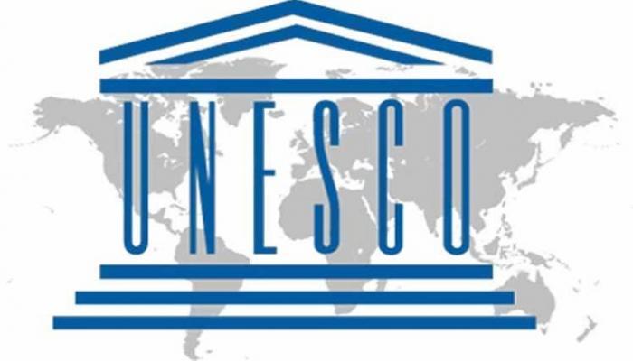 """""""اليونسكو"""" يعتمد إنشاء المركز الإقليمي للحوار والسلام في المملكة"""