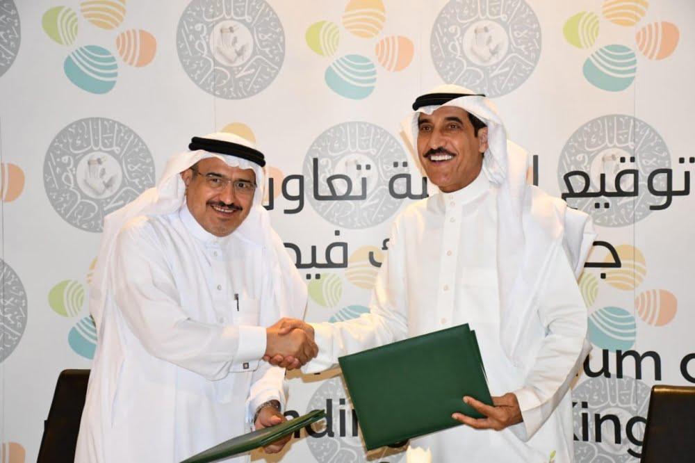 """جائزة الملك فيصل العالمية توقع اتفاقية تعاون مع """"كاوست"""""""