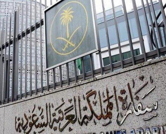 سفارة المملكة في لبنان تعلن نجاح إجلاء المواطنين السعوديين