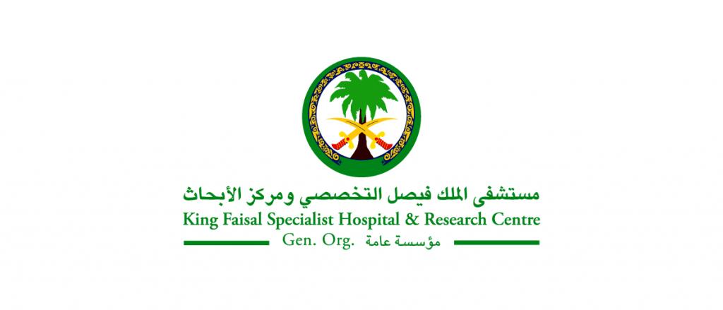 وظائف بمستشفى الملك فيصل التخصصي في الرياض وجدة
