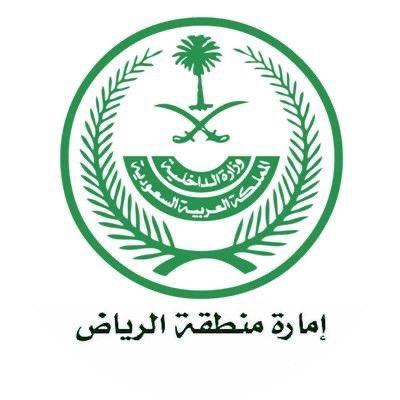 المتحدث الرسمي لإمارة منطقة الرياض : تطبيق الأنظمة والتعليمات بحق مدعي تفسير الرؤى والأحلام على مواقع التواصل