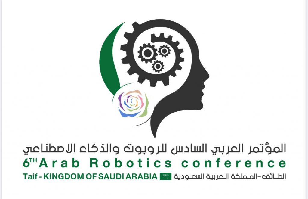 لأول مرة في المملكة .. الطائف تستضيف المؤتمر العربي السادس للروبوت