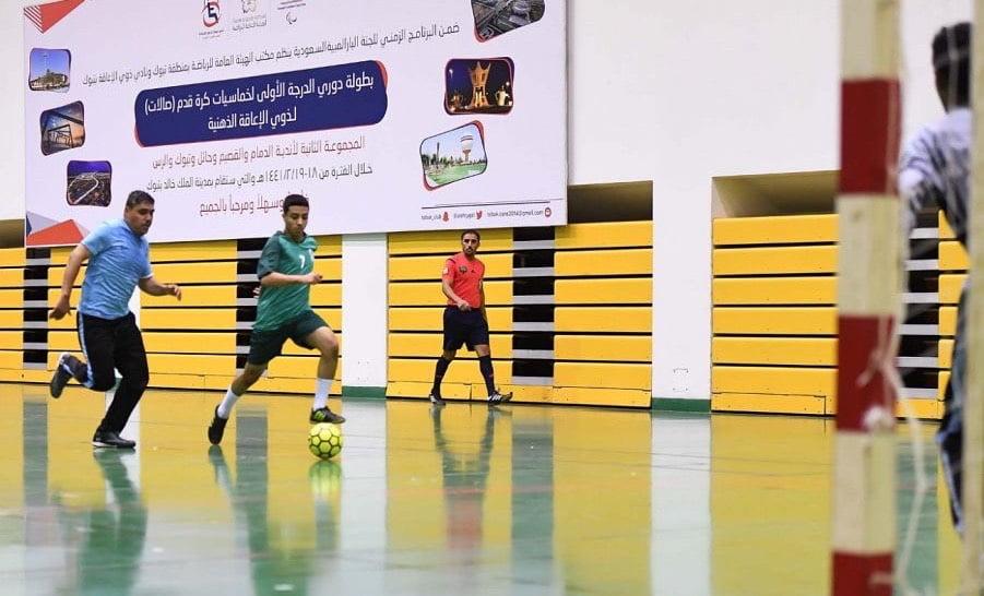 انطلاق بطولة دوري الدرجة الأولى لخمسيات كرة القدم لذوي الإعاقة الذهنية بتبوك