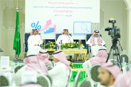 """مدير """"تعليم المجمعة"""" يلتقي القيادات التعليمية والإدارية والمعلمين في المحافظة"""