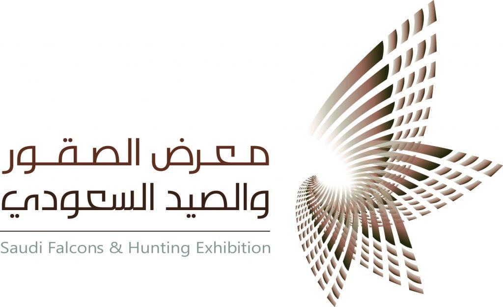 اكتمال الاستعدادات لانطلاق معرض الصقور والصيد السعودي في نسخته الثانية بالرياض