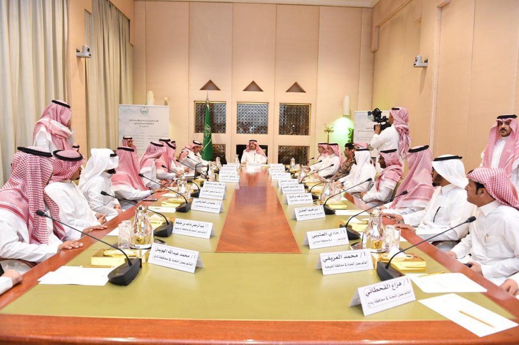 أمير منطقة الرياض يدشن منصة تعدين الإلكترونية