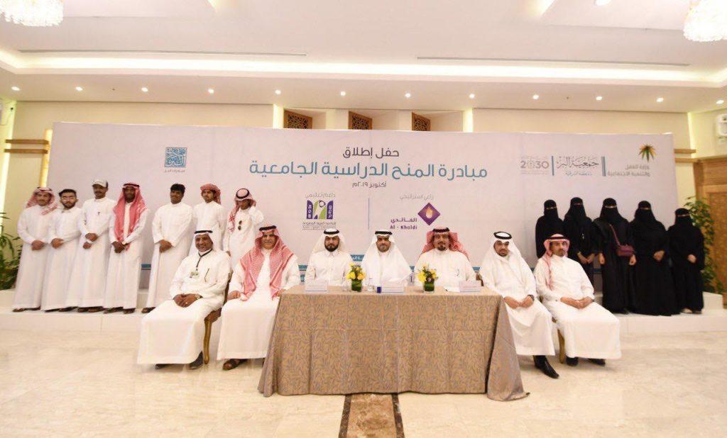 بر الشرقية تُطلق مبادرة المنح الدراسية بدعم من الجامعة العربية المفتوحة ورعاية مجموعة الخالدي القابضة