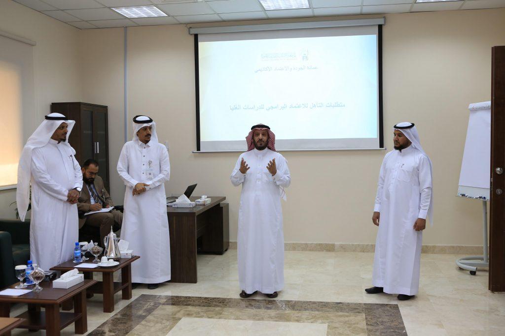 الجامعة الإسلامية تنظم ورشة عمل عن تأهيل برامج الدراسات العليا للاعتماد الأكاديمي البرامجي