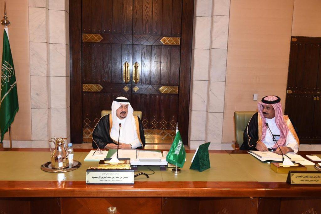 أمير منطقة الرياض يرأس جلسة مجلس المنطقة