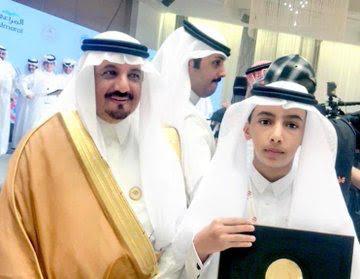 مكتب التربية العربي لدول الخليج يكرم الطالب وليد القرني من تعليم بيشة