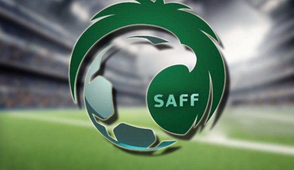 الاتحاد السعودي: استمرار قصر المشاركة في كأس خادم الحرمين الشريفين من دور الـ 16