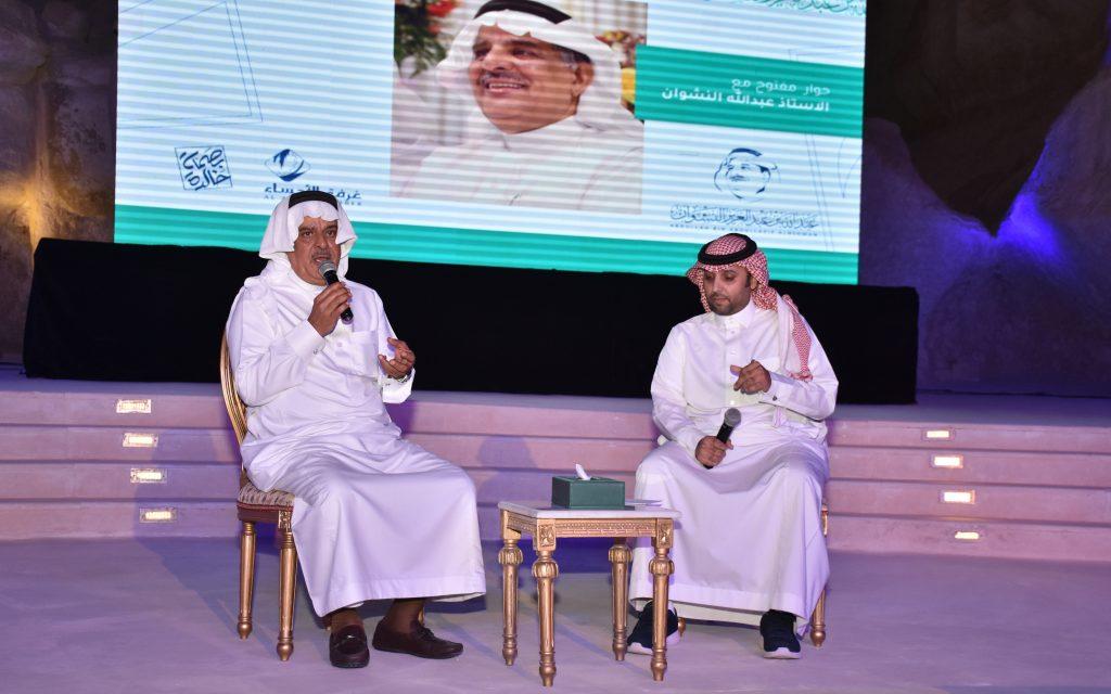 غرفة الأحساء تكرّم أمينها العام السابق عبدالله النشوان بحضور عدد من أصحاب المعالي