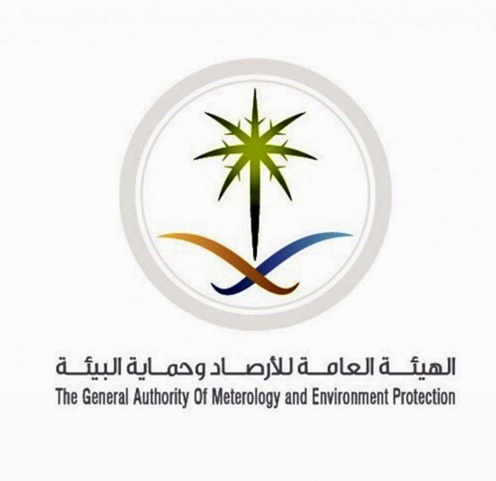 """""""الأرصاد"""" أمطار رعدية ونشاط في الرياح على عددٍ من محافظات منطقة مكة المكرمة"""